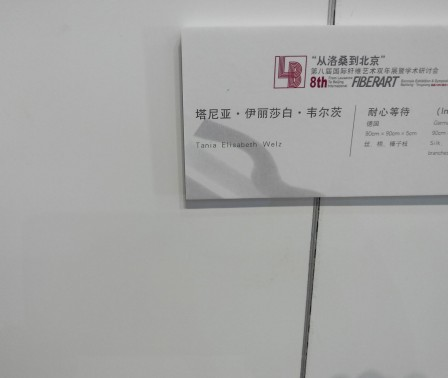 etichetta