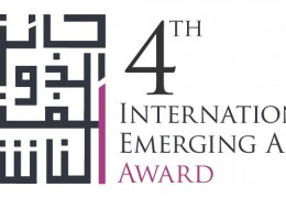 4-th-international-emerging-artist