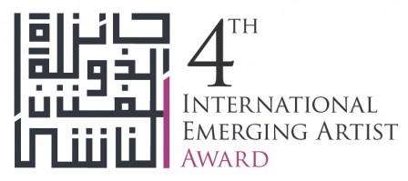 4-th-international-emerging-artist